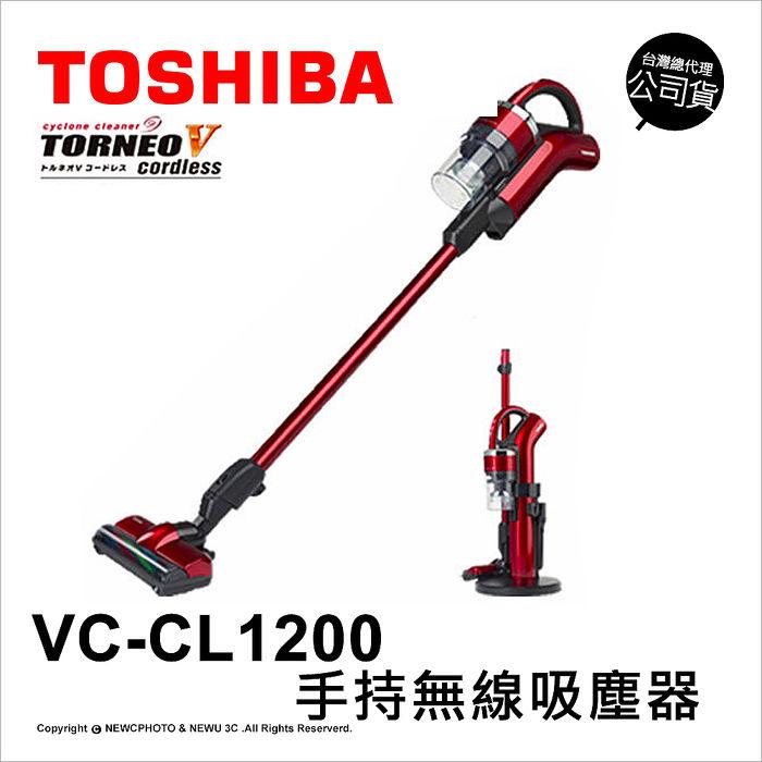 TOSHIBA VC-CL1200 手持無線輕便型吸塵器 公司貨