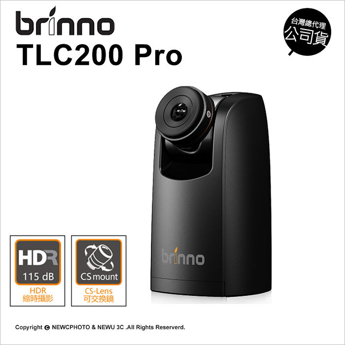 Brinno TLC200 Pro 縮時攝影機 公司貨★送32G記憶卡+防水盒