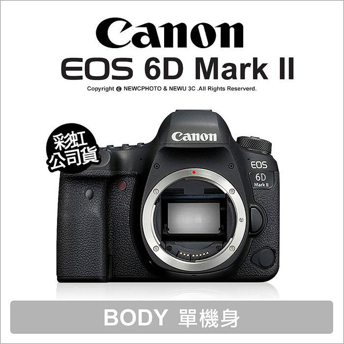 Canon EOS 6D Mark II Body單機身 公司貨