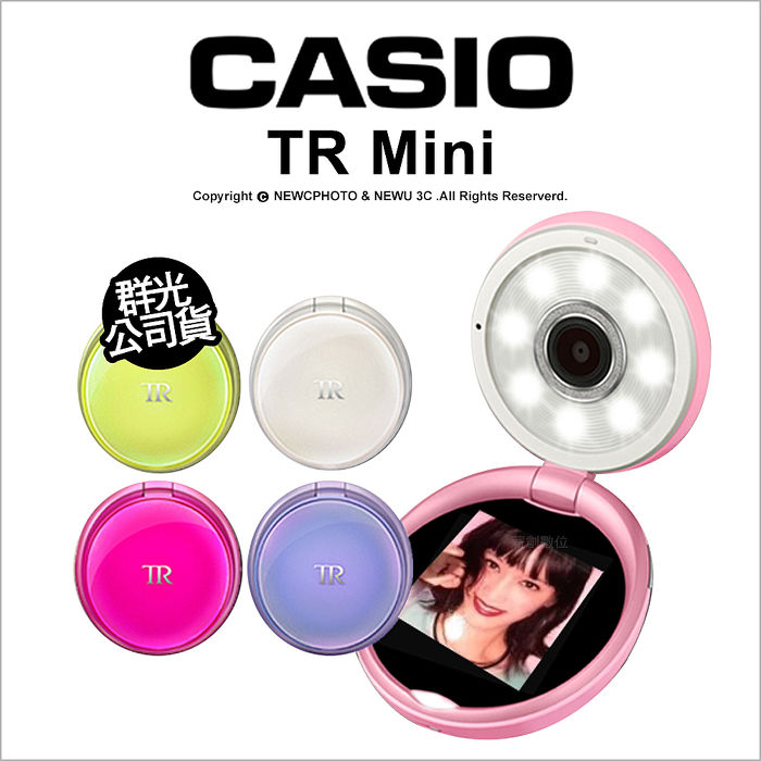 【預購】Casio TR mini TR-M11 聚光蜜粉機 相機 公司貨★送原廠皮套清新綠