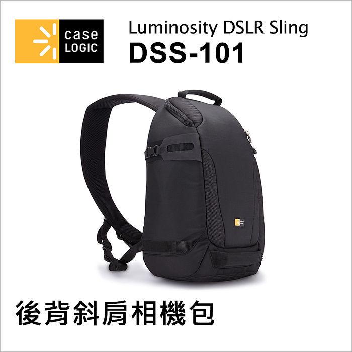 Case Logic DSS-101 斜背式單眼相機包 公司貨