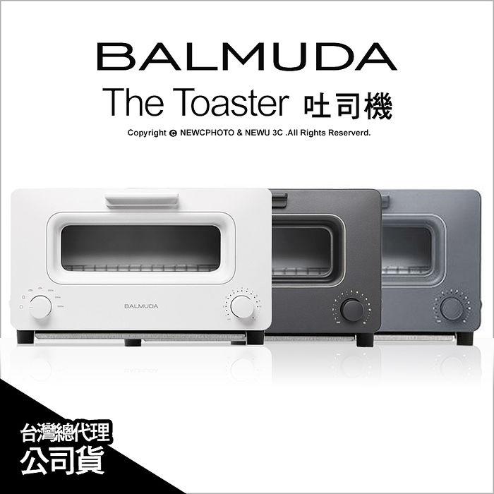 Balmuda The Toaster 蒸氣烤麵包機 K01-D 公司貨白