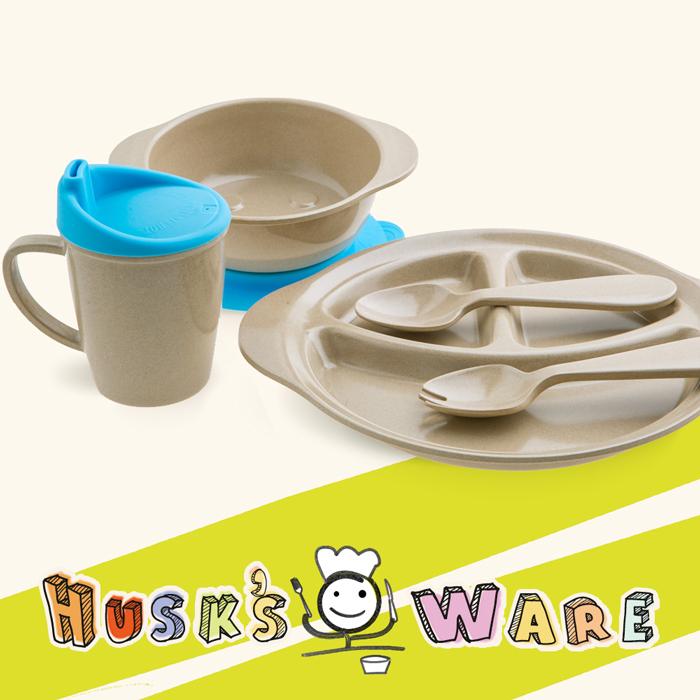 美國HusksWare【寶貝兒童】稻殼餐具組(五件組)-天空藍