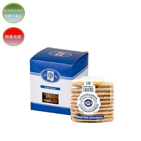 GOUDELIERS荷蘭煎餅10入(400g/盒)