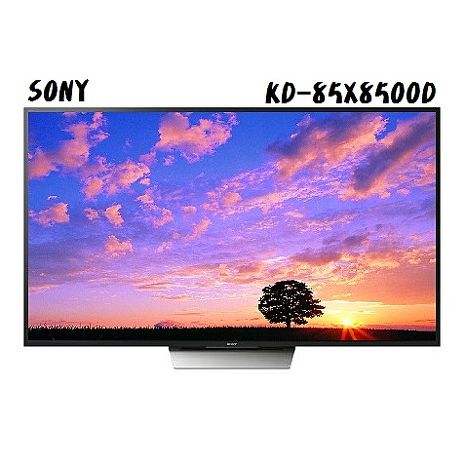 SONY 索尼 85吋 4K 高畫質數位液晶電視(KD-85X8500D)