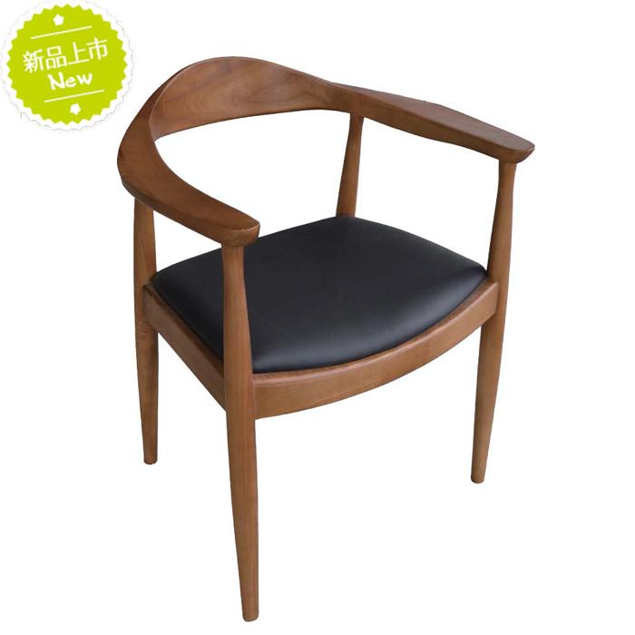 北歐經典-總統椅 (胡桃色)