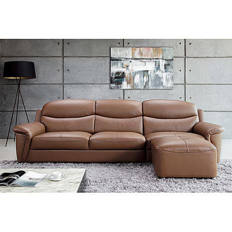 羅賓半牛皮L型沙發(左右通用)