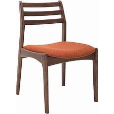 蘿芬妮胡桃色餐椅 橘色布坐墊