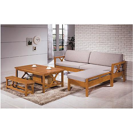 花妮柚木色全實木L型木沙發(淺咖啡布)(不含茶几.長凳)