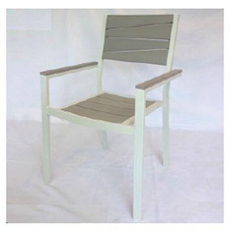鋁合金塑木扶手椅