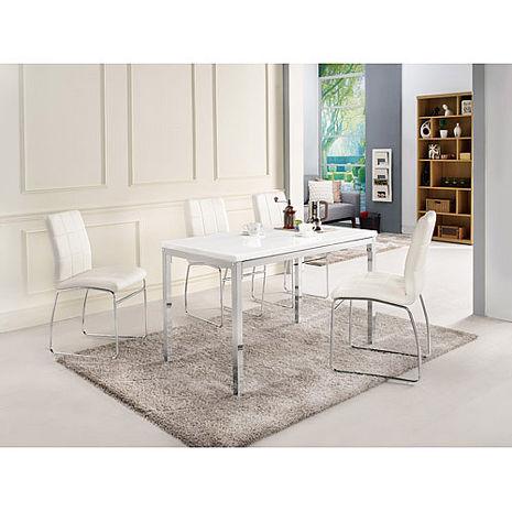 珊兒原石餐桌椅組(一桌四椅)