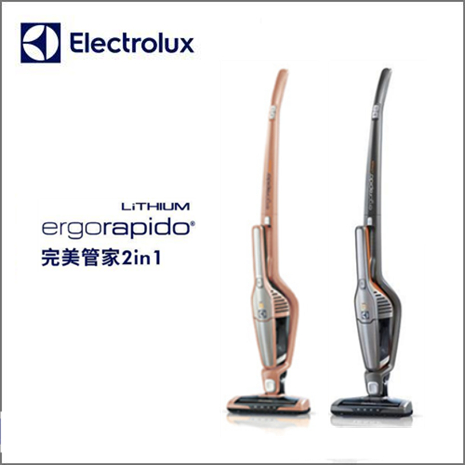 Electrolux 伊萊克斯完美管家第五代鋰電再進化二合一吸塵器玫瑰金ZB3114 /鋼鐵灰ZB3113