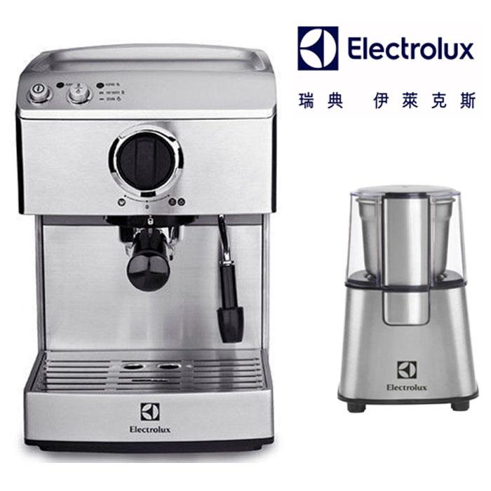伊萊克斯 義式咖啡機(EES200E)+ECG3003S磨豆機(特賣)