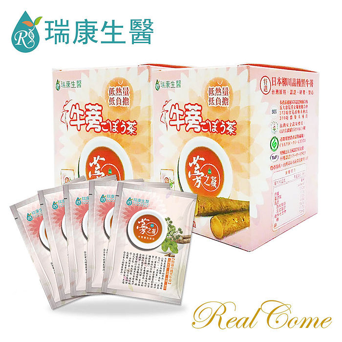 蒡之凝系列-高纖黑牛蒡茶2盒組(10入/盒)