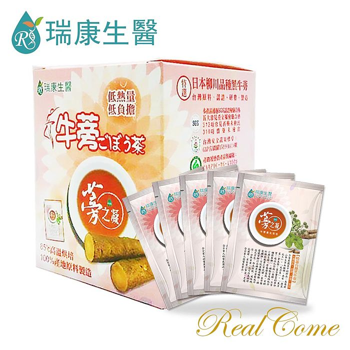 蒡之凝系列-高纖黑牛蒡茶1盒組(10入/盒)