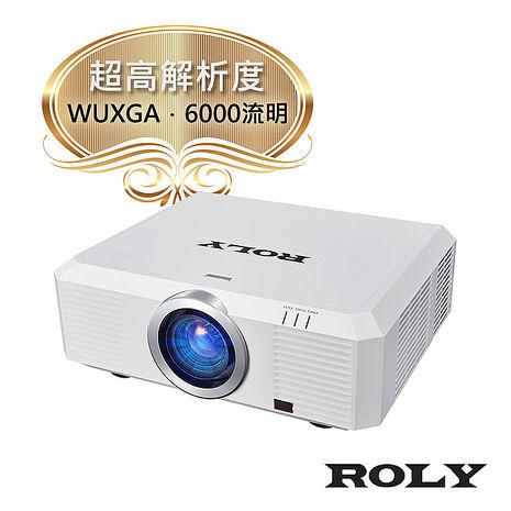 ROLY RP-L6100X 6000流明超高CP值先進多功能投影機~經典數位