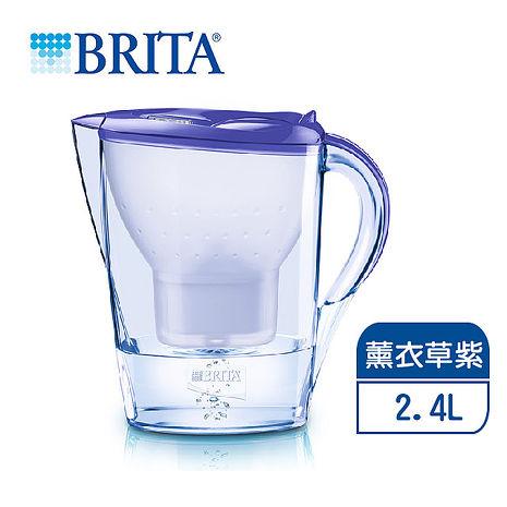 《德國BRITA》2.4L馬利拉花漾濾水壺【內含一支濾芯】(薰衣草紫)