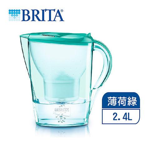 《德國BRITA》2.4L馬利拉花漾濾水壺【內含一支濾芯】(薄荷綠)