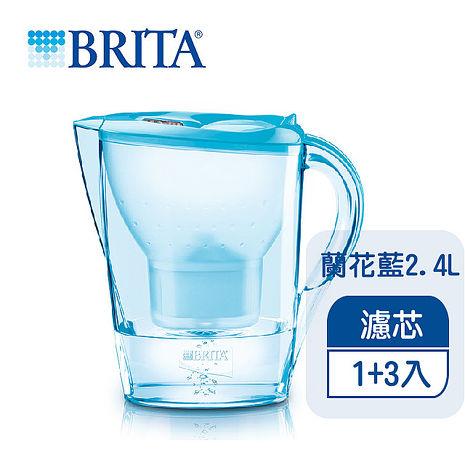 《德國BRITA》2.4L馬利拉花漾濾水壺+3支濾芯【本組合共4支濾芯】(蘭花藍)