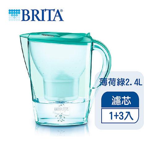 《德國BRITA》2.4L馬利拉花漾濾水壺+3支濾芯【本組合共4支濾芯】(薄荷綠)