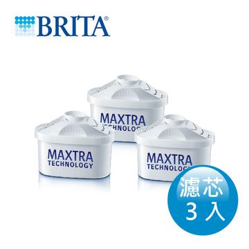 《德國BRITA》BRITA濾心 新一代濾芯MAXTRA【三入裝】