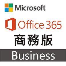 Office 365 商務版 J29-00003 一年訂閱