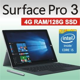 微軟 Surface Pro 3 /I5/4G/128G (QF2-00011)  超輕薄筆電加送黑色實體鍵盤