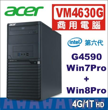 ACER 宏碁 第四代i5商用電腦 VM4630G  i5-4590/4G/1T/Win8Pro 可降階 Win7Pro-數位筆電.列印.DIY-myfone購物