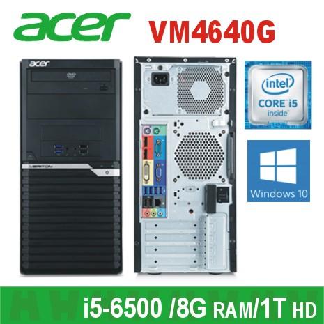 ACER 電腦 VM4640G I5-6500/8G/1T W10 HOME家用版