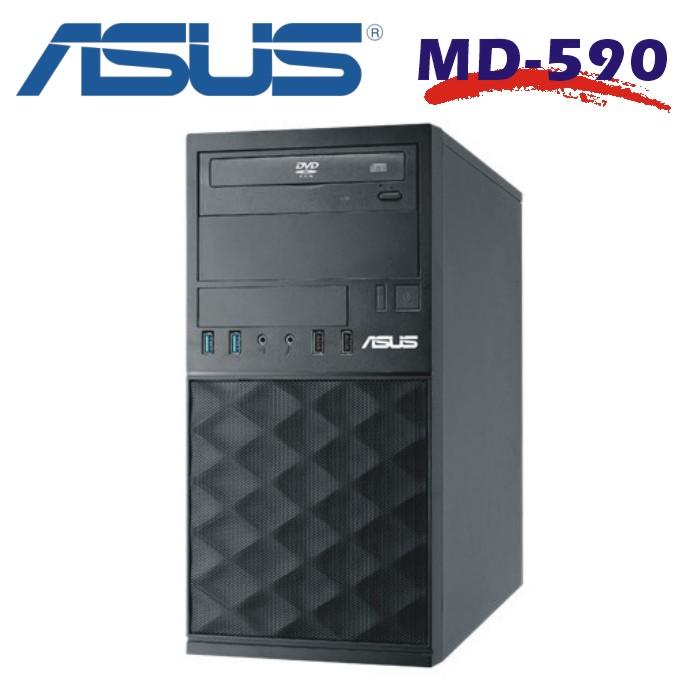 ASUS 七代桌上型電腦 MD590 i5-7500/8G/1T/Windows 10 中文家用版 64位元