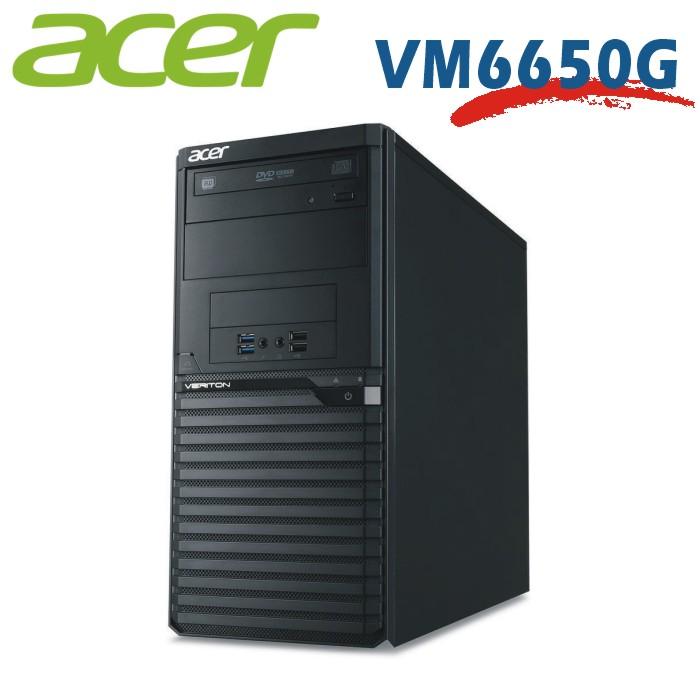 ACER 七代商務電腦 Veriton M6650G i7-7700/8G/1T/無作業系統