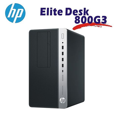 HP Elitedesk 800G3 MT I7-6700/4G/1T Win10專業版可降階Win7專業版(2UQ06PA)