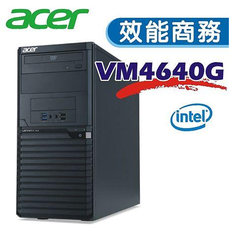 ACER 電腦 VM4640G I5-6500/8G/1T+128GSSD/W10專業版可降階Win7專業版