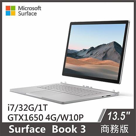 【客訂排單】Surface Book 3 13.5吋 i7/32GB/1T 商務版