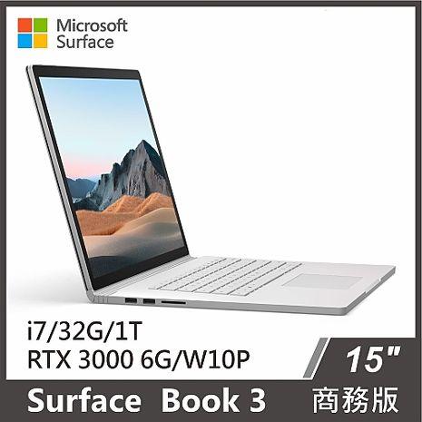 【客訂】Surface Book 3 15吋 i7/32GB/1T/RTX3000 商務版