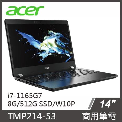 ACER 筆電 TMP214-53/I7-1165G7/8G/512G SSD/W10P/3Y