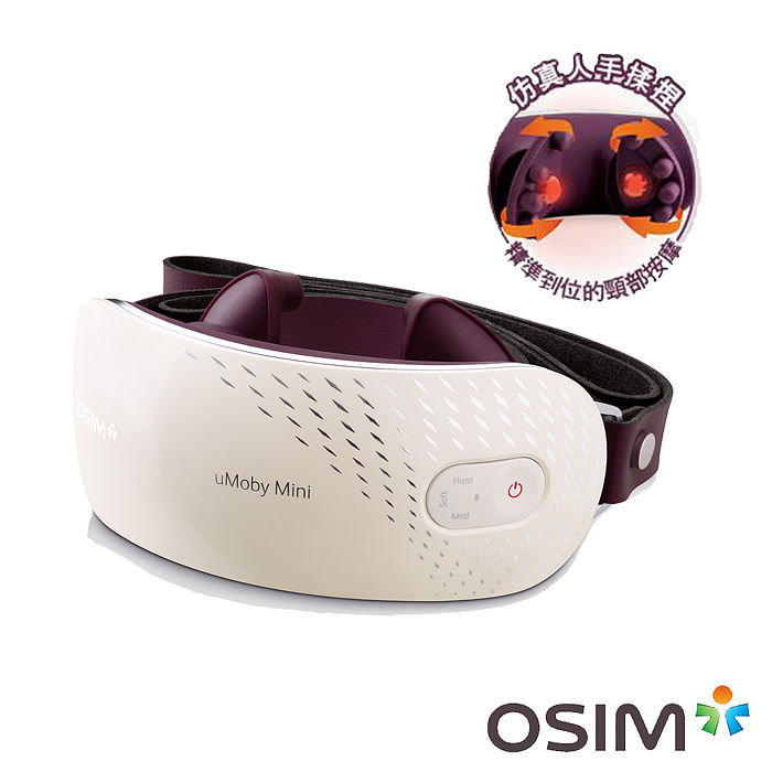 OSIM 迷你捏捏樂 OS-299 (肩頸按摩/擬真揉捏/溫熱功能)