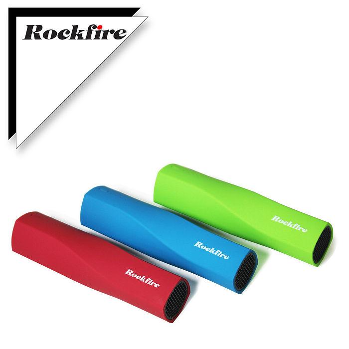 Rockfire 5000mAh行動電源內建藍牙喇叭PB-405LOBA