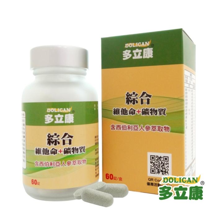 《多立康》綜合維他命+礦物質(60粒/盒)