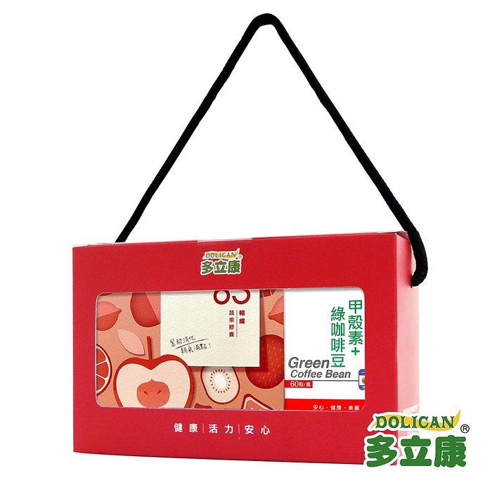 《多立康輕盈暢纖禮盒》63暢纖蔬果膠囊&甲殼素+綠咖啡豆(2入組)