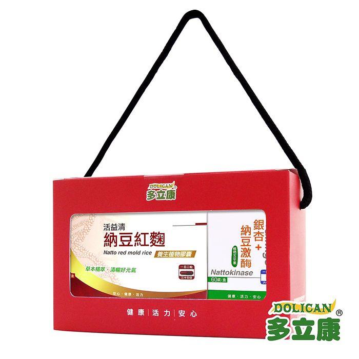 《多立康養生活益禮盒》活益清納豆紅麴養生植物膠囊&銀杏+納豆(2入組)