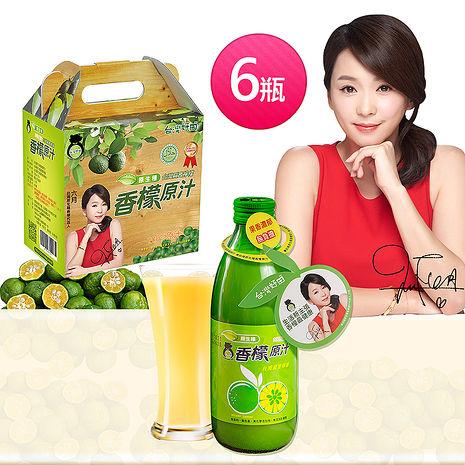 【台灣好田】香檬原汁300ml (一組6瓶)