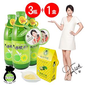 【台灣好田】台灣原生種香檬原汁300ml (3瓶)+特濃香檬CC粉(一盒15入)