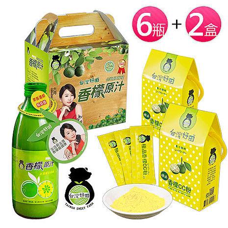 【台灣好田】香檬原汁300ml (一組6瓶)+香檬CC粉(二盒30入)
