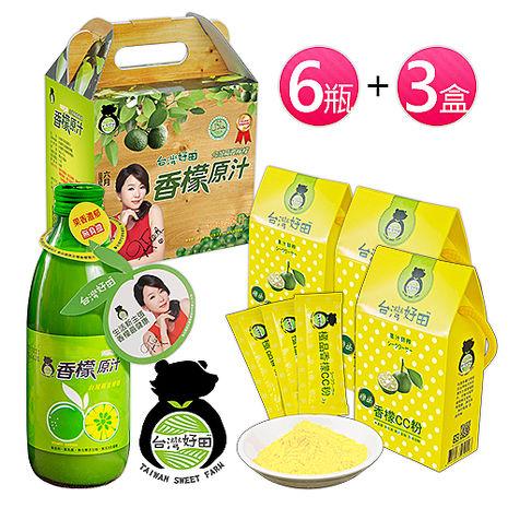 【台灣好田】香檬原汁300ml (一組6瓶)+香檬CC粉(三盒45入)