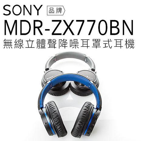 【附原廠收納袋及造型杯墊】SONY 耳罩耳機 MDR-ZX770BN 無線藍芽 一年保固 【公司貨】-3C電腦週邊-myfone購物