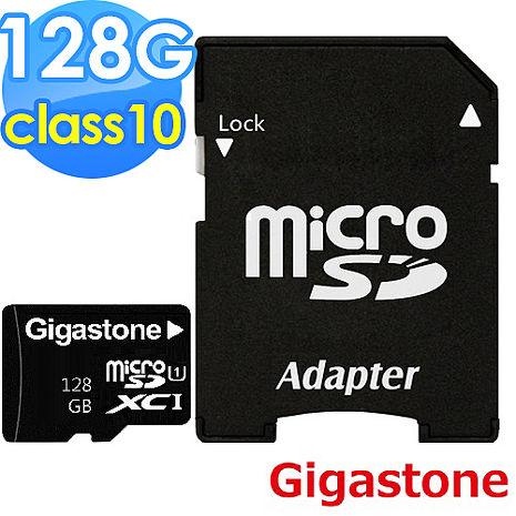 【Gigastone】128GB MicroSDHC class10 記憶卡