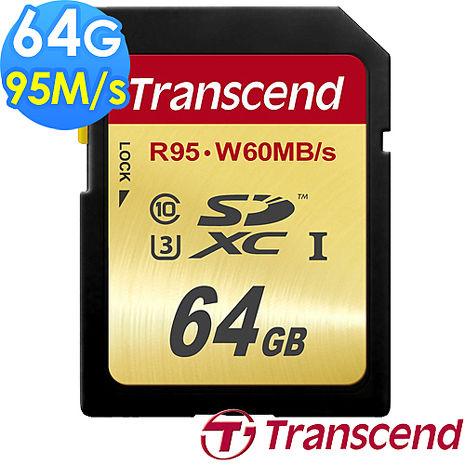 【Transcend 創見】64G SDXC UHS-I U3 95MB/s 記憶卡