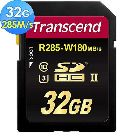 【Transcend 創見】32G SDHC UHS-II U3 讀285MB/s 寫180MB/s 記憶卡