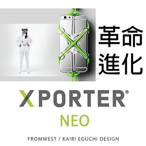 《日本 XPORTER NEO》運動手機彈力繩背帶紅粉